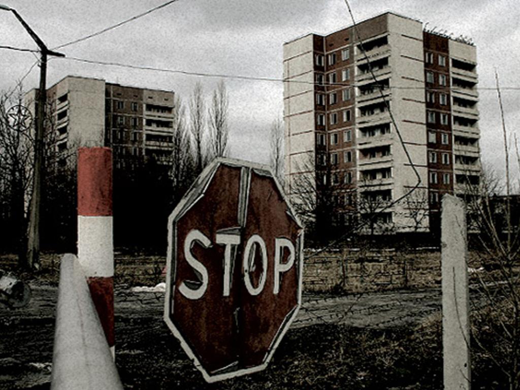 Чернобыль – Украина