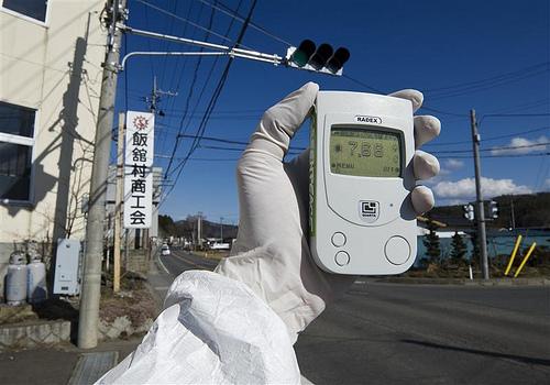 Фукусима – Япония
