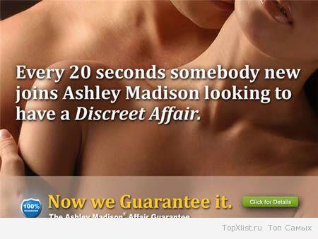красивый заголовок для сайта знакомств