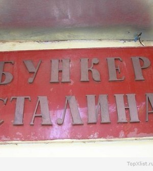 Bunker_Stalin
