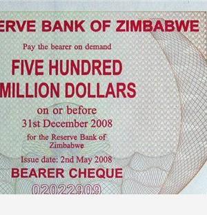 500 миллионов долларов