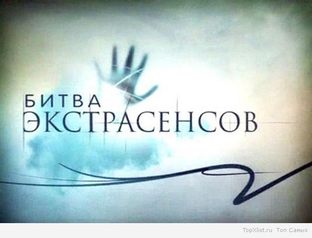 http://topxlist.ru/wp-content/uploads/2013/03/shou.jpg