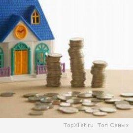 Самое выгодное и надежное вложение денег