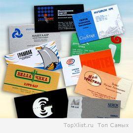 создание продающих визиток