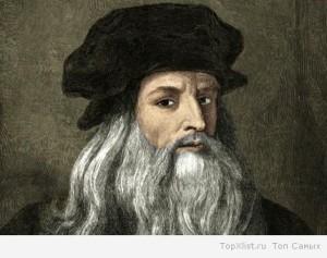 Самый известный изобретатель.