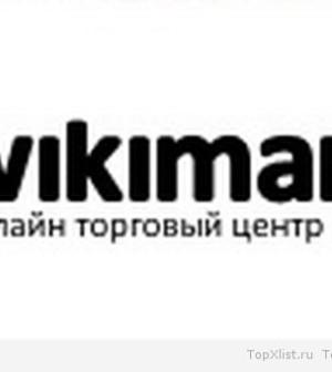 Новый отдел Wikimart