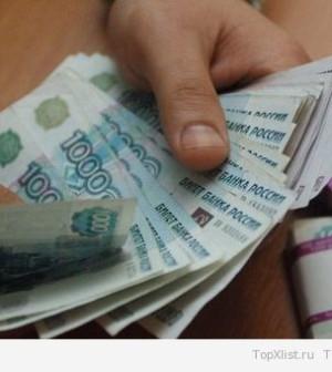 кредит наличными в Рязани