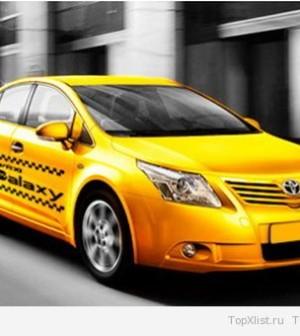 Какими должны быть качественные услуги такси?