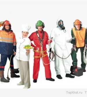 Организация охраны труда
