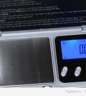 Точные и недорогие ювелирные весы.