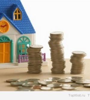 Сколько стоит взять ипотеку