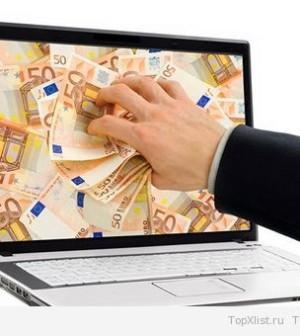 Как быстро получить кредит онлайн