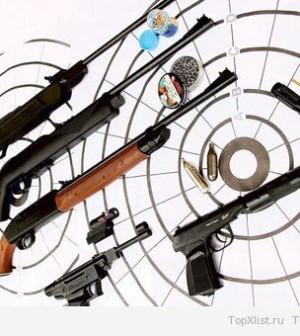 Классификация пневматического оружия