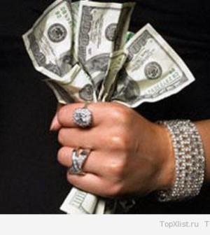 Считайте деньги правильно