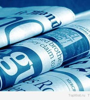 Новости, интриги… Узнай первым!