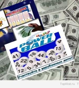 Системы игры в лотерею