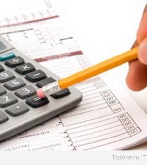 Налоги и юридические издержки