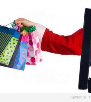 Где Заказать Одежду Дешево С Доставкой