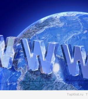 Паутина интернета