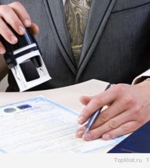 Самостоятельная регистрация ООО или ИП