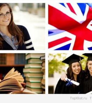 Стоимость высшего образования в Англии