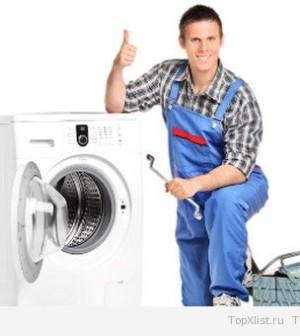 Где отремонтировать стиральную машину
