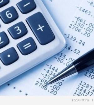 Особенности бухгалтерского обслуживания