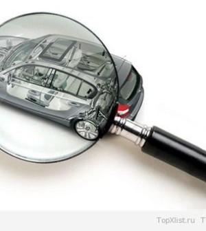 Оценка автомобилей