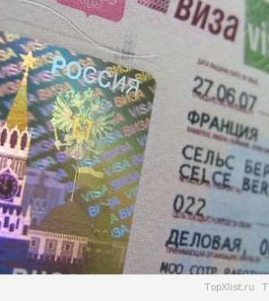 Вам надо вызвать иностранца в Россию?
