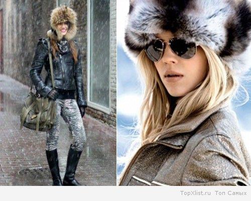 Идеальным дополнением к нему станет шапка из лисы цена которой, как вы  можете заметить, не так уж и высока. Стильные женские куртки ... 652c76de8e4
