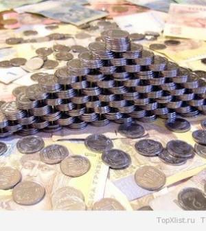Оффшоры и финансовые пирамиды