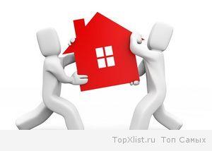 Как подать объявление о продаже квартиры