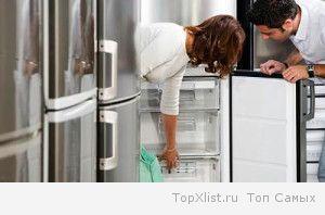 упить холодильник в Херсоне