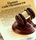 Защита своих прав в суде