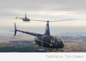Обзорная экскурсия на вертолёте