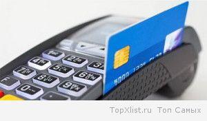 Visa или MasterCard – как выбрать кредитную карту?
