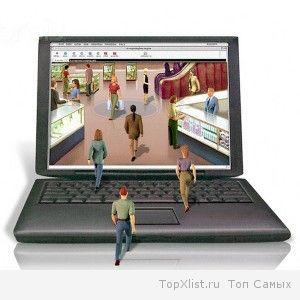 Online-shop-300x300