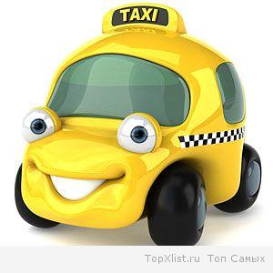 taxi_vinnitsa