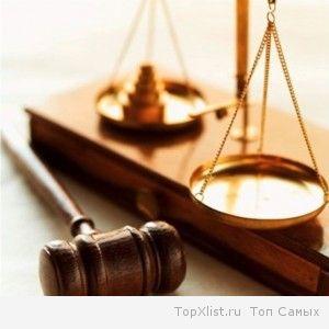 Наши специалисты проанализируют семейные обстоятельства и заложат правильную стратегию и юридическую основу по взысканию и дальнейшей выплате алиментов.