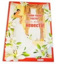 plakaty-dlya-vykupa-