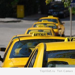 Многих интересует вопрос, что такое VIP- такси? Сейчас попробуем разобраться с этим интересным вопросом. В первую очередь давайте узнаем кому, нужны элитные такси.