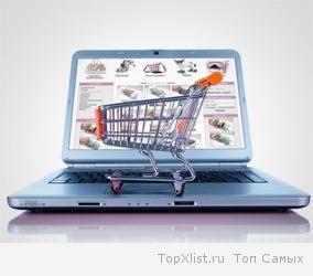 Создаем интернет-магазин