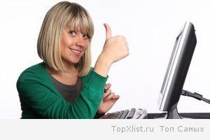 Как найти отличную работу в Красноярске?