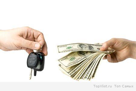 Выкуп автотранспорта