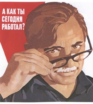 Работа в Краснодаре - спрос и предложение