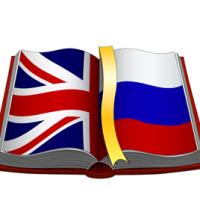slovar1