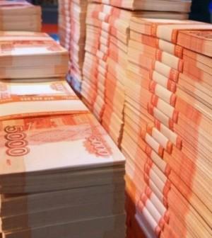 Деньги в долг Москва срочно