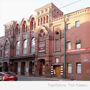 москва театры