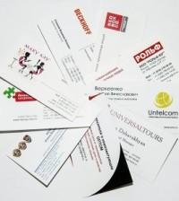 Как печатают визитки