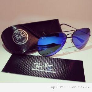 солнечные очки диор